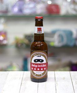 Cerveza Mahou Regalo para amigo invisible